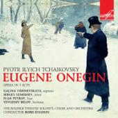 Евгений Онегин, соч. 24, действие II, картина 2: No. 17, Ария Ленского