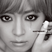A Best - 15th Anniversary Edition - 浜崎あゆみ - 浜崎あゆみ