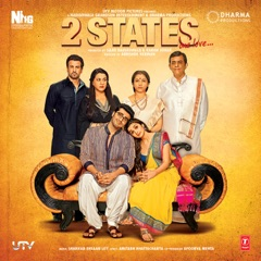 2 States (Original Motion Picture Soundtrack)