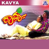 Kavya (Original Motion Picture Soundtrack) - EP