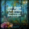 Hori Khelungi Baba Bullehshah (Live) - Single, Daler Mehndi