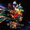 Wings Flap - EP ジャケット写真