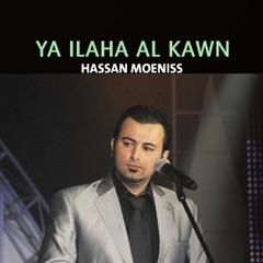 Ya 'alima Assrar