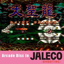"""天聖龍 (AC)"""" von クラリスディ..."""