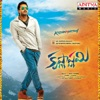 Krishnashtami (Original Motion PIcture Soundtrack) - EP