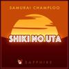 Sapphire - Shiki no Uta (From