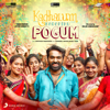 Kadhalum Kadanthu Pogum       songs