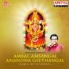Ambal Amsangal Anandha Geethangal