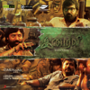 Iraivi       songs