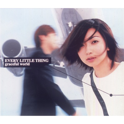 Graceful World - EP - Every little Thing