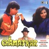Chamatkar Original Motion Picture Soundtrack