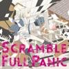 Scramble Full Panic (feat. 鏡音リン) - EP