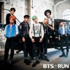 run-japanese-ver-single