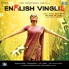 English Vinglish Telugu Original Motion Picture Soundtrack EP
