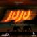 Various Artists - Juju Riddim - EP