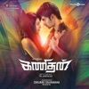 Kanithan (Original Motion Picture Soundtrack) - EP