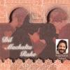 Dil Machalta Rahe Single
