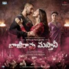 Bajirao Mastani Telugu Original Motion Picture Soundtrack