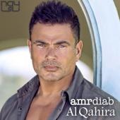 Al Qahira (feat. Mohamed Mounir) - Amr Diab