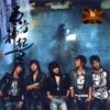 Rising Sun - 2nd Album ジャケット写真