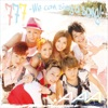 777 ~We can sing a song!~ - EP ジャケット写真