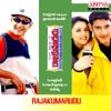 Rajakumarudu Original Motion Picture Soundtrack
