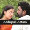 Aadupuli Aatam Original Motion Picture Soundtrack