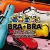 BRA★BRA FINAL FANTASY / BRASS de BRAVO ジャケット写真