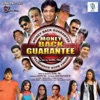 Money Back Guarantee (Original Motion Picture Soundtrack)