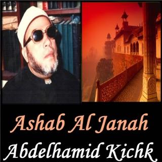 KICHK TÉLÉCHARGER GRATUIT CHEIKH ABDELHAMID