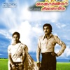 Nenjathai Killathe (Original Motion Picture Soundtrack) - EP