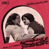 Rathrikal Ninakku Vendi (Original Motion Picture Soundtrack) - EP
