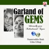 Garland of Gems