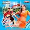 Aunty Uncle Nandagopal (Original Motion Picture Soundtrack) - EP