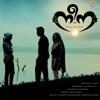 Nee Na (Original Motion Picture Soundtrack) - EP