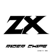 ドラゴン・ロード RIDER CHIPS Ver.