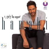 Mabalash - Mohamed Hamaki