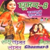 Ghoomar Vol 8