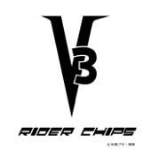 戦え!仮面ライダーV3 RIDER CHIPS Ver.