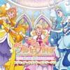 「Go!プリンセスプリキュア」オリジナル・サウンドトラック1 プリキュア・サウンド・エンゲージ!!