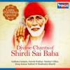 Divine Chants of Shirdi Sai Baba Guru Purnima Special songs