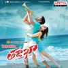 Tadakha (Original Motion Picture Soundtrack) - EP