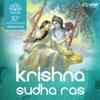 Krishna Sudha Ras - ISKCON 50th Anniversary Presentation