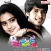 Mahesh Original Motion Picture Soundtrack EP