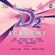 D2 Academy - Various Artists