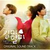 MBC Drama Kill Me, Heal Me (Original Television Soundtrack) - Various Artists