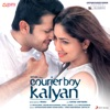 Courier Boy Kalyan Original Motion Picture Soundtrack EP