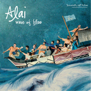 Alai: Wave of Bliss - Sounds of Isha - Sounds of Isha