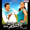 Deva (Original Motion Picture Soundtrack) - EP