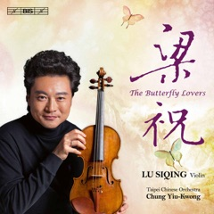 """Inner Mongolia Suite, Op. 9 """"Suiyuan"""": II. Nostalgia (Arr. for Violin & Chinese Orchestra)"""